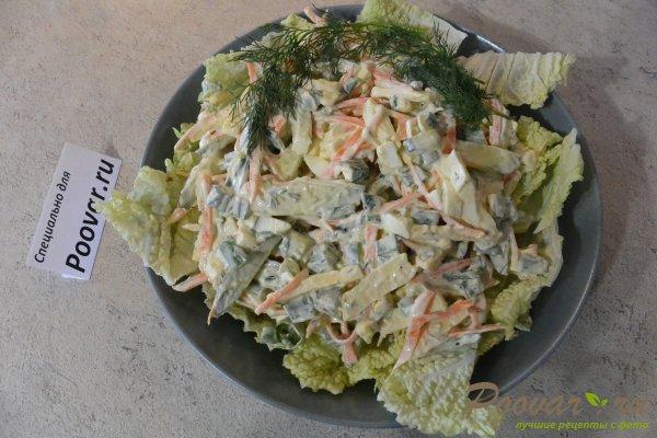 Овощной салат с яйцом и сыром Шаг 10 (картинка)