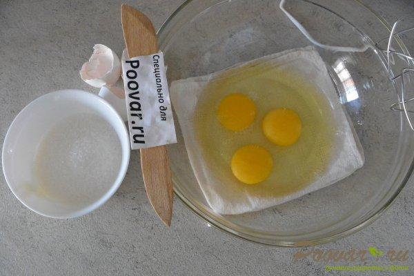 Лимонный торт в микроволновке Шаг 1 (картинка)
