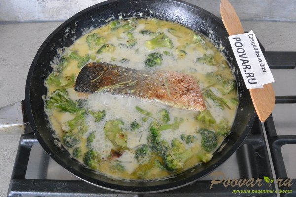 Семга с брокколи в сливочном соусе Шаг 9 (картинка)