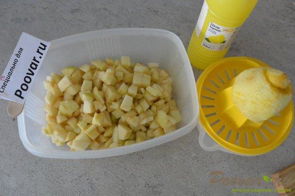 Рулет с яблоками из слоёного теста Шаг 3 (картинка)